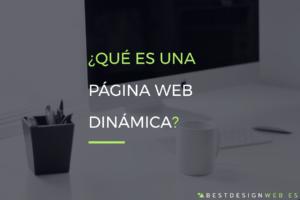 que-es-una-pagina-web-dinamica